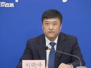 疫情期间使用空调是否安全?北京市疾控中心副主任这样说
