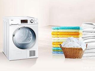 购买干衣机时,有哪些是需要注意的?
