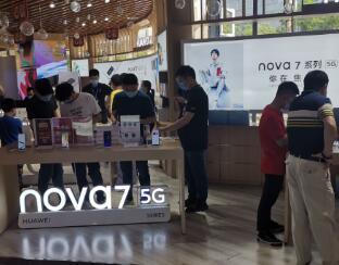 五一假期线下消费回暖 北京家电市场迎来消费小高峰