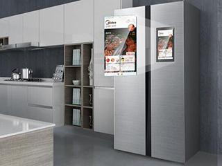 开启智慧生活,推荐几款大屏智能冰箱给你