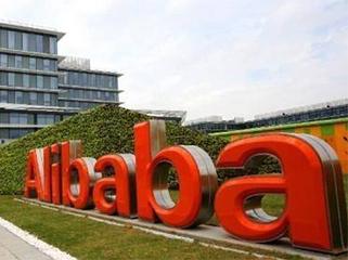 """阿里巴巴海外""""安家"""":84亿新加坡买楼 与500强做邻居"""