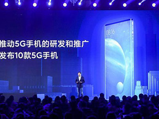 高端技术下放 引发5G手机第二波普及潮