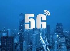 """日媒:中国5G产业""""战疫""""表现亮丽"""