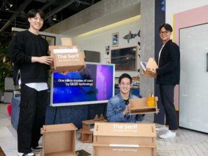 走进三星设计师团队:电视环保包装的诞生之谜
