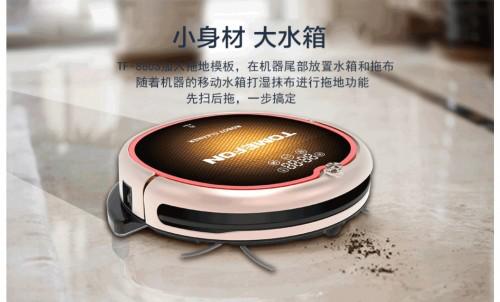 扫地机器人哪个牌子好?专业品牌引领室内清洁新未来