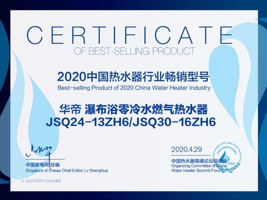 QQ截图20200509095549
