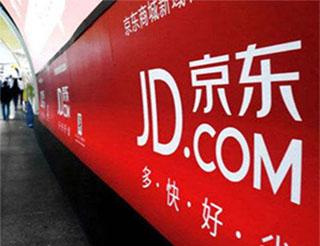 京东香港上市计划于5月25日开始新股申购