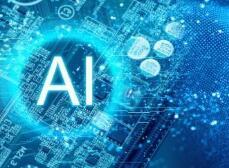 山东公布AI企业榜单,海尔、万达等221家企业入围
