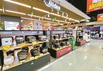 母亲节广州大型家电卖场小家电销量环比增65.6%