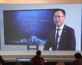海信集团总裁贾少谦:国潮与国货同频共振正当其时!