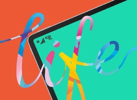 全球首款同时支持5G和Wi-Fi 6的平板来了!