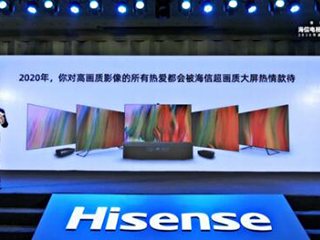 中怡康:海信电视市场份额达23.6%,高端产品亮眼
