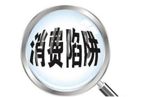 宁波市消保委提醒:家电维修谨防五大陷阱