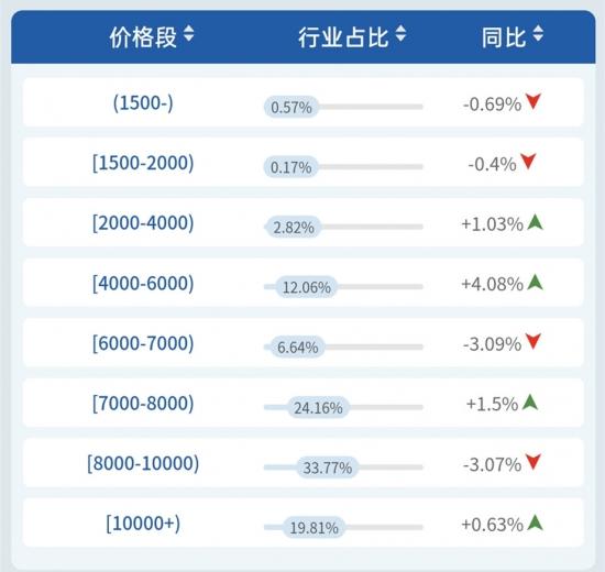 Screenshot_2020-05-12-10-38-48-80_副本.jpg