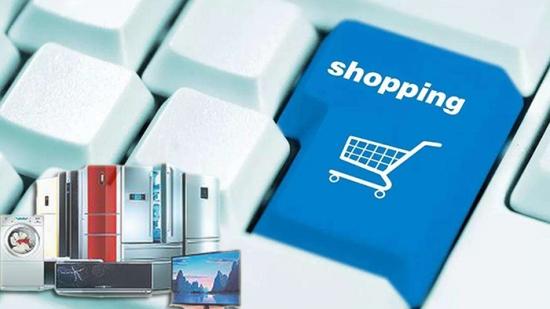 电商渠道对家电零售的贡献率首次超过50%,线上线下渠道格局将生变?