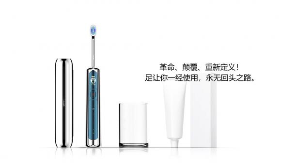电动牙刷哪个牌子好?至奢尊贵完美细节让危害远离