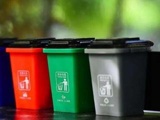 乱炖家电:北京垃圾分类正式实行!你准备好了吗?