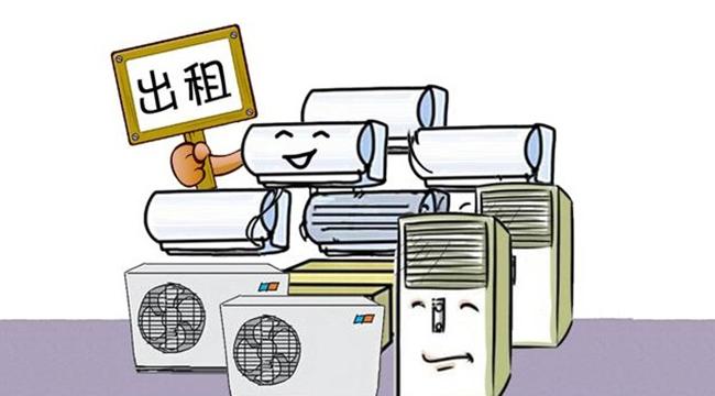 7部委印发家电回收、消费方案:开展家电租赁业务