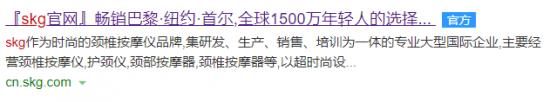QQ截图20200518144355