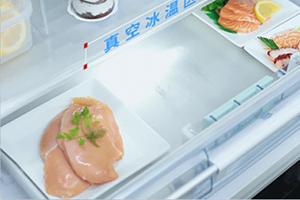 冰箱用了10年huai瞙uan唬? />     <p><a href=
