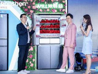 当520遇上容声冰箱新品,尝鲜官杜海涛带来的福利不可错过!
