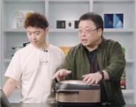罗永浩董明珠力捧的低糖电饭煲靠谱么?