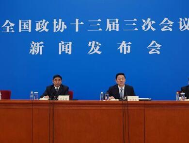 两会聚焦中国经济下一步 将释放哪些关键信号?