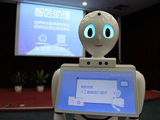 科大讯飞董事长刘庆峰:加速推进多领域AI新基建