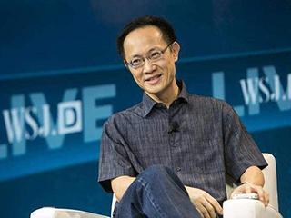 林斌卸任小米关联威尼斯人电玩有品信息科技有限威尼斯人电玩法定代表人