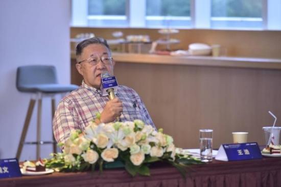 中国工程院院士 王浩
