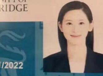 学霸!章泽天与同学合著论文登剑桥官网