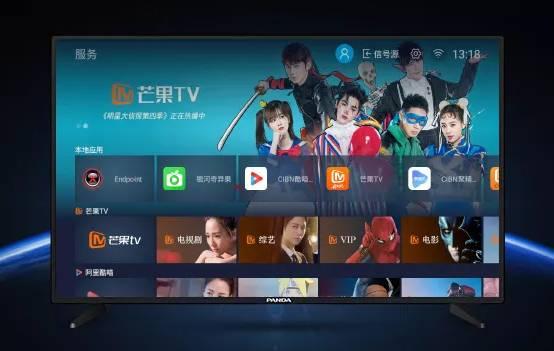 全面屏电视2020年加速普及步伐 熊猫电视精准洞察提前卡位