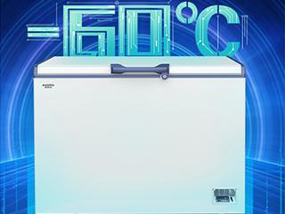 惊雷!澳柯玛零下60度超低温冷柜新款发售