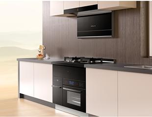 开启厨房新生活 万和推出行业首款厨房烹饪中心