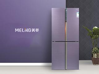 加速高端转型 美菱冰箱以储鲜创新科技掀健康换代风潮