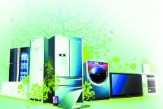 陕西省发布《通知》:支持绿色智能家电消费