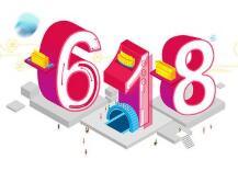 """围猎""""6·18"""" 电商上演群雄逐鹿大戏"""