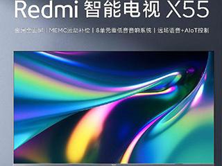 红米&荣耀居然携手:MEMC下沉能改变彩电业吗