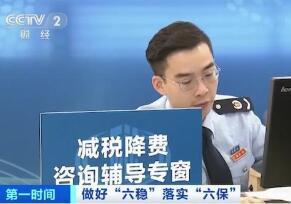 广东佛山:出口转内销 家电业化危为机