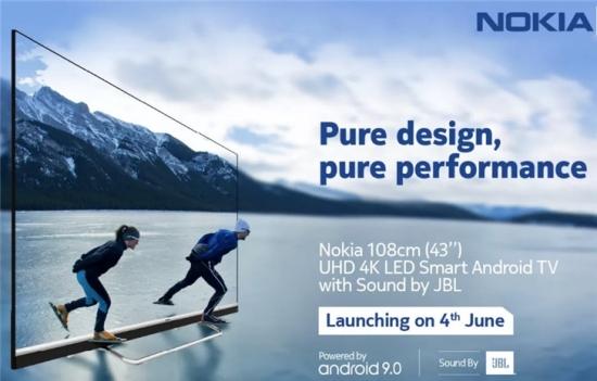 诺基亚将推出全新智能电视:43英寸4K屏