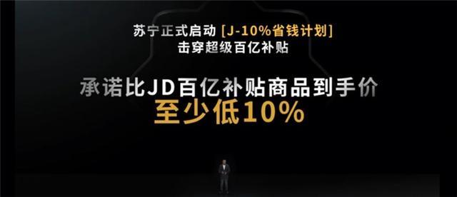 """苏宁618 """"服务战""""升级?999元以下小家电支持免鉴定退换货"""