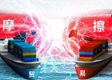 美对中国实体新制裁生效 专家:这是贸易扭曲行为
