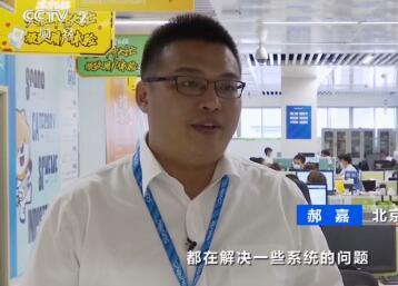 北京苏宁郝嘉:消费旺,经济才会是一池活水