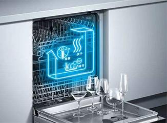创新不止,博西家电探索并引领洗碗机行业健康发展