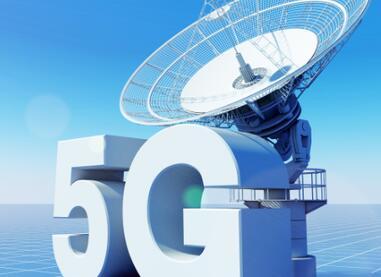 我国5G基站周增超1万,预计年底将建设超60万
