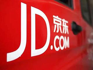 京东发售首日吸引认购额420亿港元 超额认购近26倍