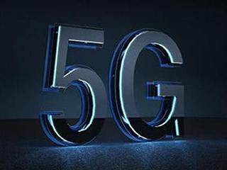 5G一周年成绩单:基站超过25万个 用户超过3600万