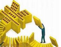 外媒:京东通过香港IPO募集301亿港元