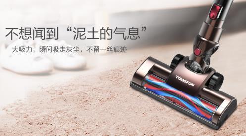 吸尘器哪个牌子好?热销爆款品牌第一名就是TA