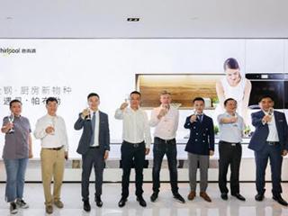 惠而浦家电携手Pablo橱柜,全新揭幕上海首家联合品牌厨电体验店